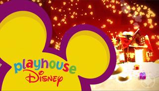 Disney - Xmas ID